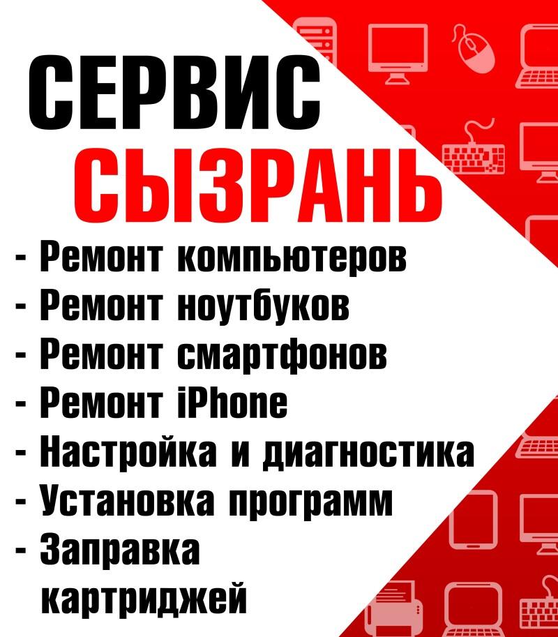 Контакт