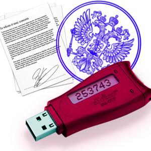 Ключ электронной подписи Сервис Сызрань servicesyzran 2