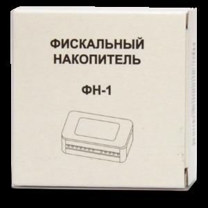 Фискальный накопитель ФН-1